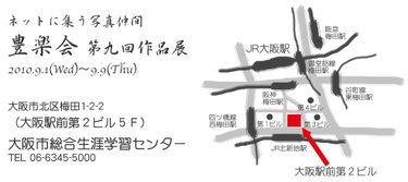 Map2010_l