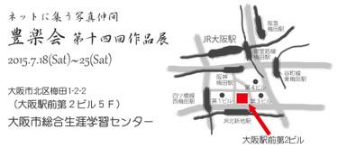 Map2015_trm_2