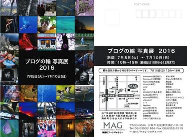 Img_20160620_0001