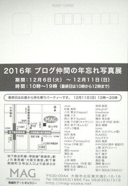 Imgp4727_t2_2