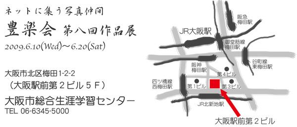 2009map_l